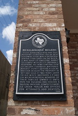 Photo of Black plaque № 20773
