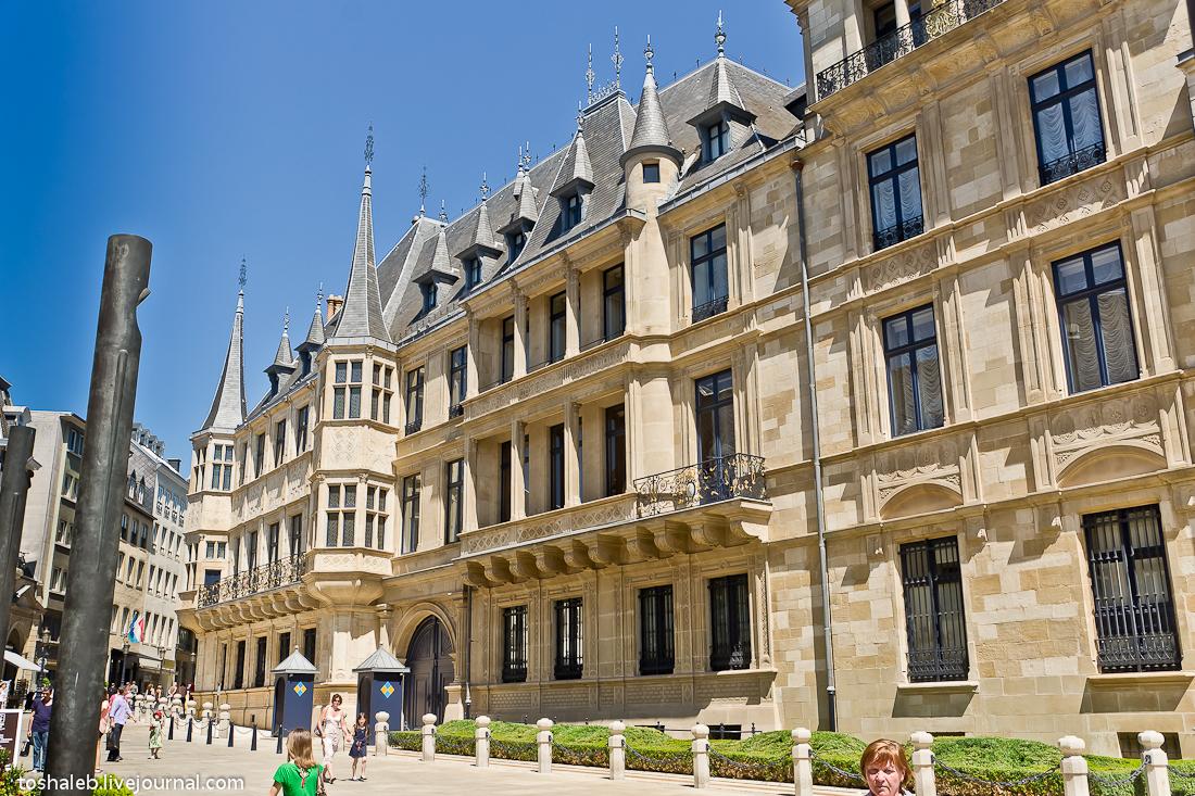 Люксембург-37