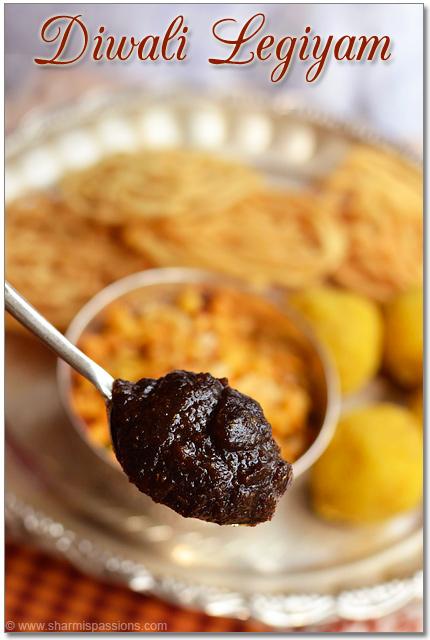 Diwali Marunthu Recipe