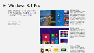 Screenshot from 2013-11-01 22:21:10
