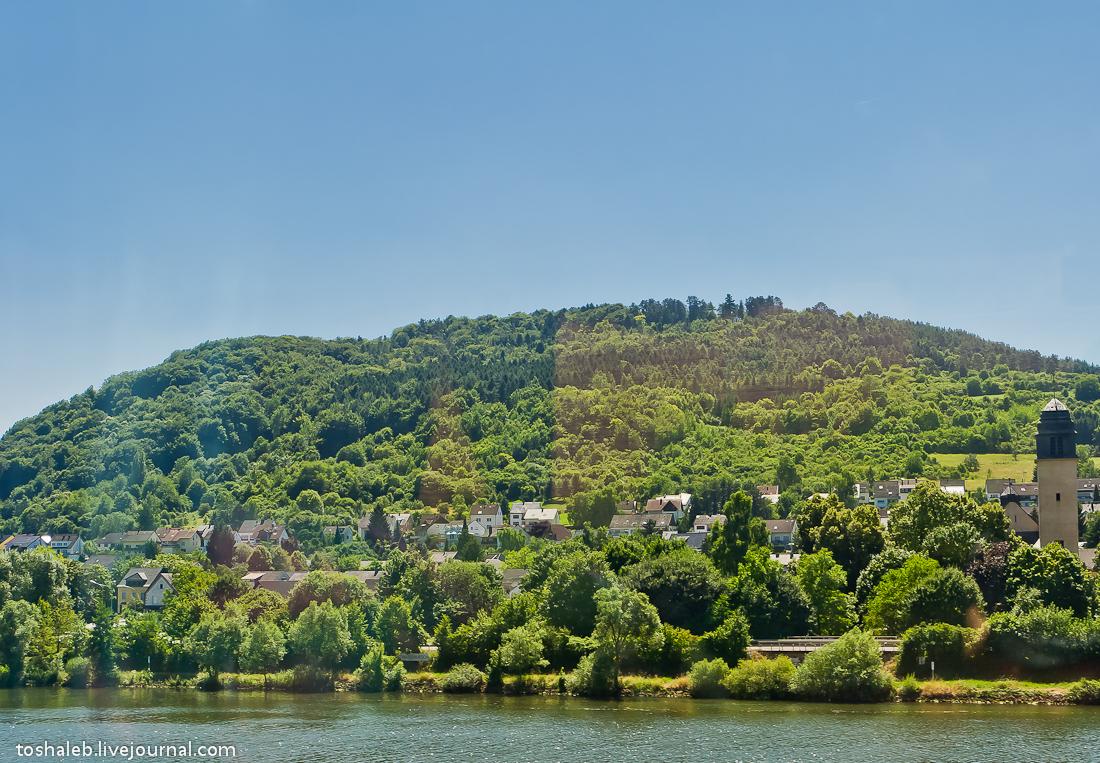 Trier-4