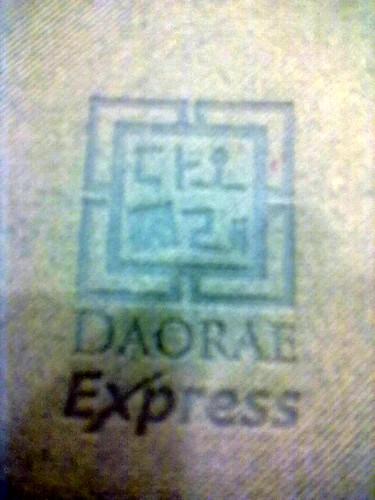 Daore 1