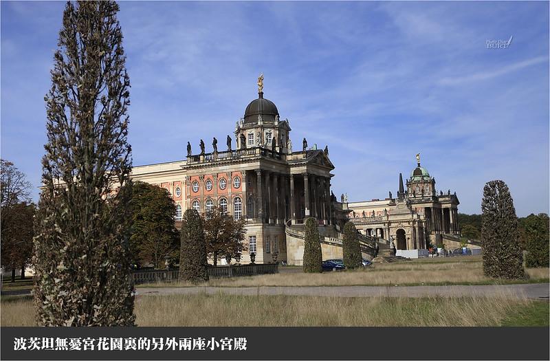 波茨坦無憂宮花園裏的另外兩座小宮殿