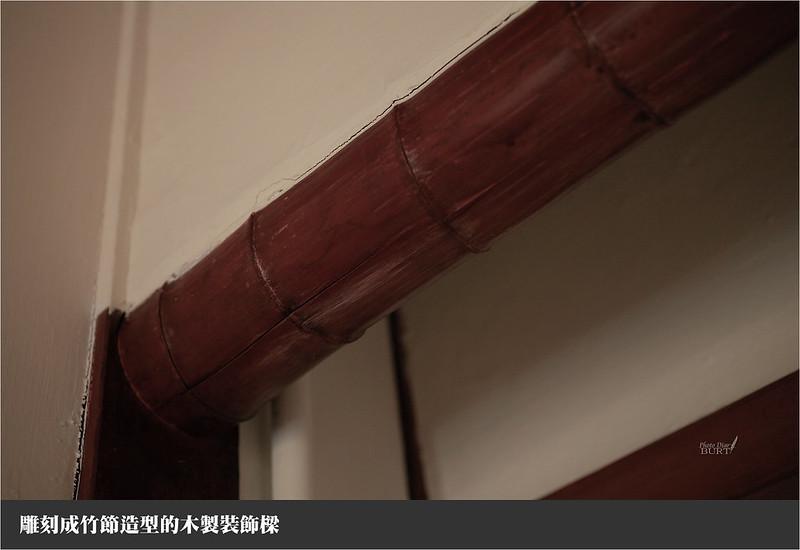雕刻成竹節造型的木製裝飾樑