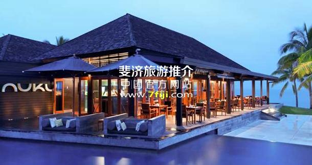 斐济希尔顿沙滩酒店Nuku餐厅