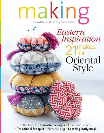 Making Magazine, September 2013
