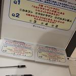 0327_ginga-76