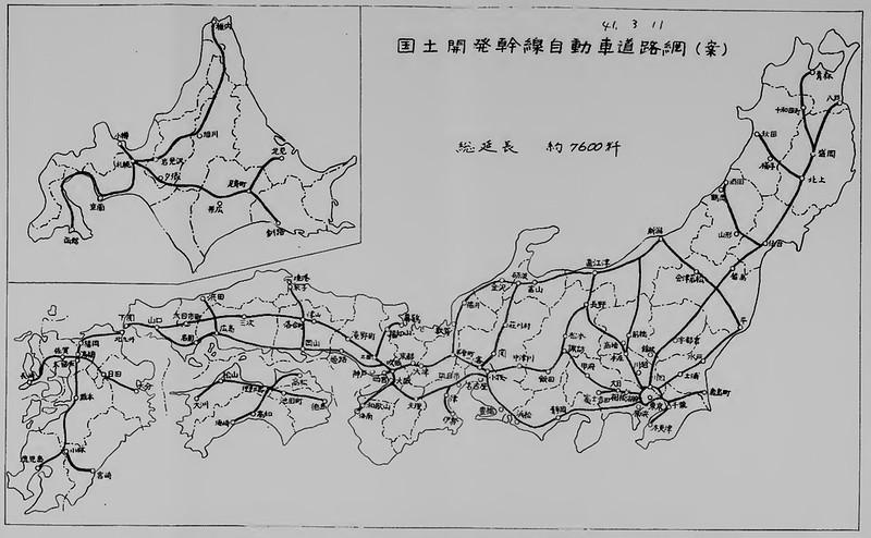 昭和41年高速道路網図