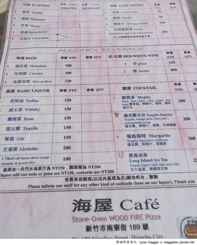 【新竹 Hsinchu】南寮漁港海屋CAFE 在漁港邊享用露天窯烤PIZZA和坦都烤雞 @薇樂莉 ♥ Love Viaggio 微旅行