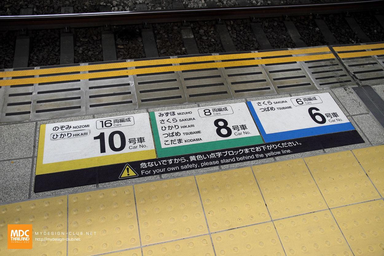 MDC-Japan2015-348