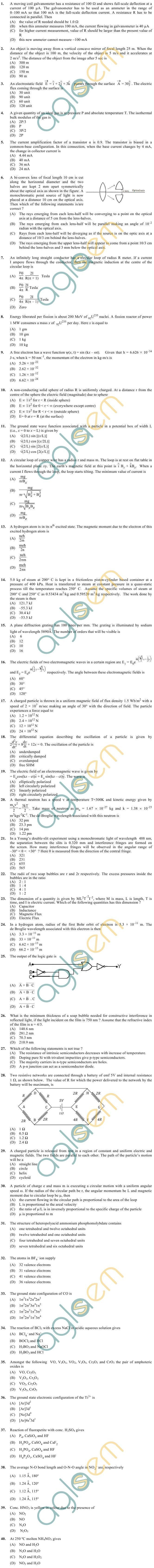 OJEE 2013 Question Paper for LE BSC PCM
