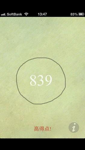 IMG_7654