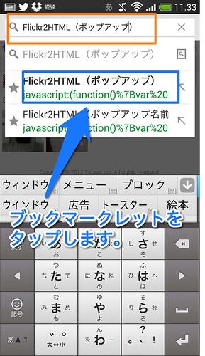 Flickr-2