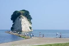 Mitsukejima - Battleship Island