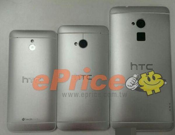 когда выйдет HTC One Max