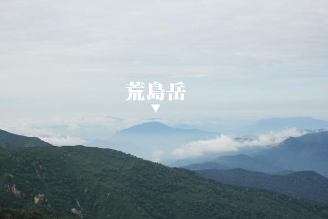 白山_48