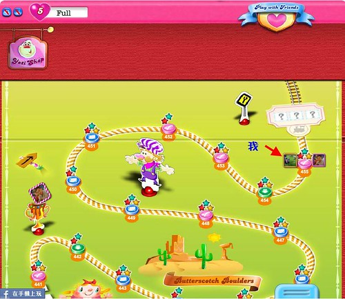 Candy Crush 455關全破