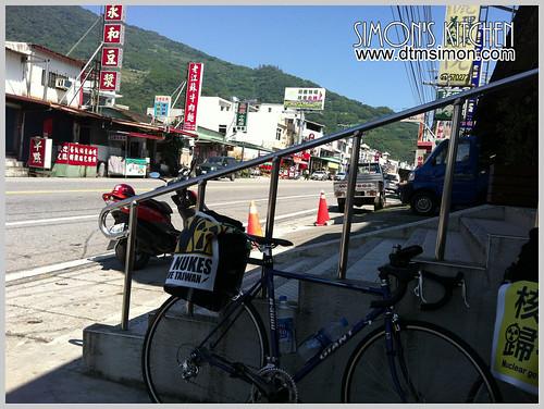 2013單車環島全紀錄51