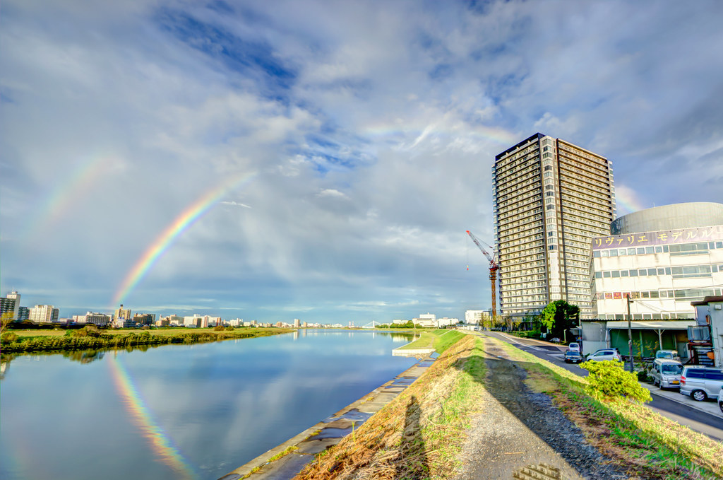 Tama River with rainbow!