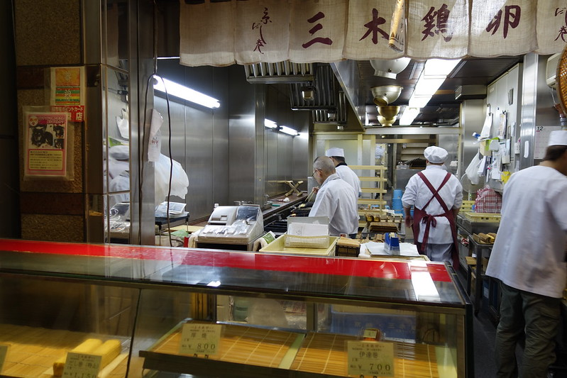 2013.11.15 京都 錦市場