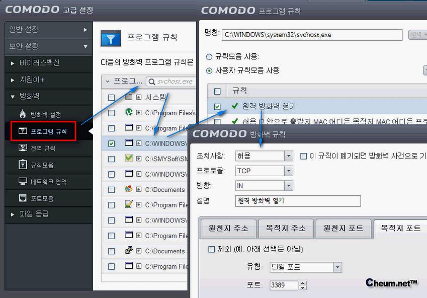 Comodo Remote Desktop
