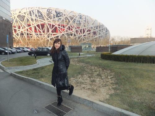 北京海峽兩岸美食文化論壇 030