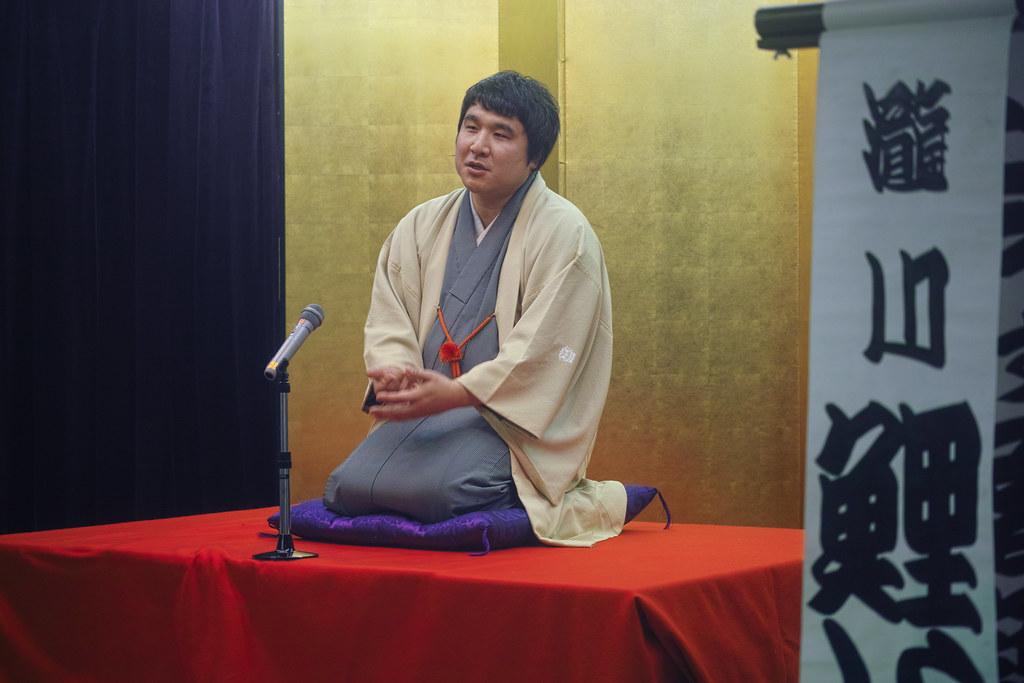 koihachi