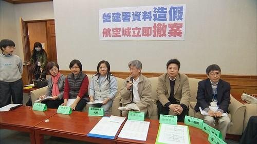 台灣農村陣線支援航空城自救會。
