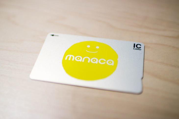 manacaカード