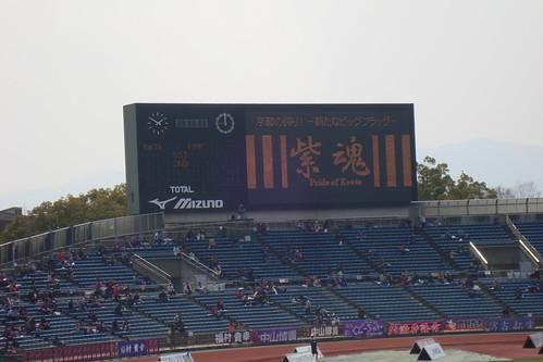2014/03 J2第3節 京都vs栃木 #14