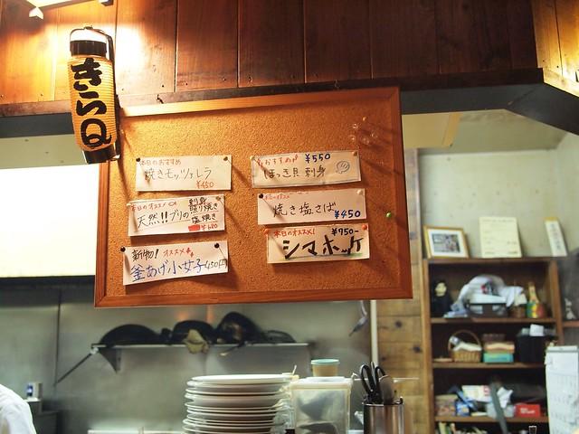 2014.3.8 喜楽Q