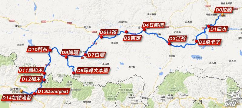 中尼公路單車騎乘地圖-浮水印