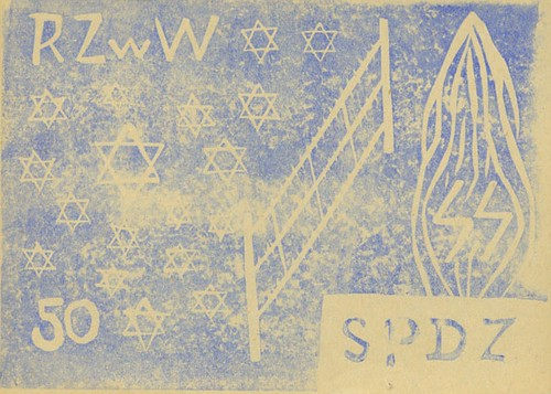 Poland Warsaw Ghetto. 50 Groszy
