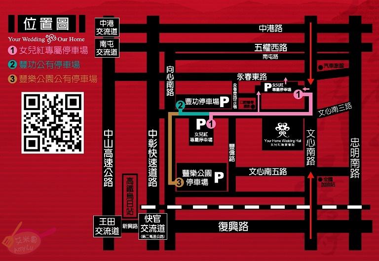 L-愛朵-1020527女兒紅店卡-A4共8000張(成品32000張)-對折