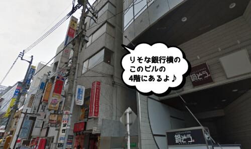 datsumoulabo14-machida01