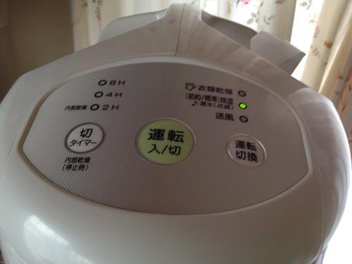 コロナ(CORONA) 衣類乾燥除湿機