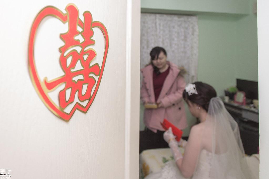 台南婚攝-繼中&佳芸-迎娶午宴 X 東東宴會式場-東嬿廳 (19)