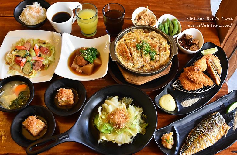 台中中興大學美食遇見和食聚餐餐廳31