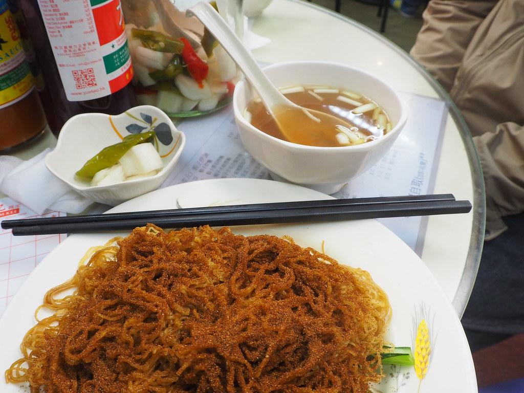 劉森記麵家蝦子撈麺