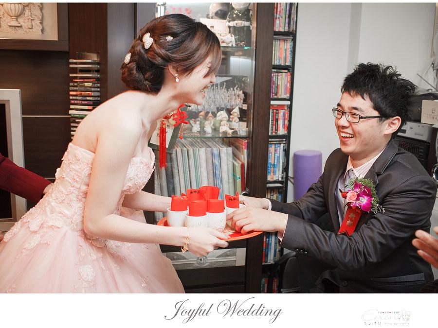 婚攝 小朱爸 IMG_00029