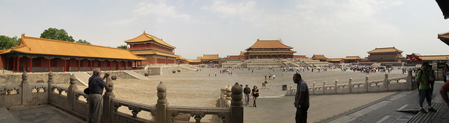 Forbidden City Third Courtyard