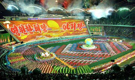 tentang korea utara
