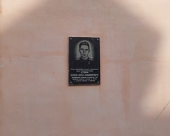 Photo of Black plaque number 12878