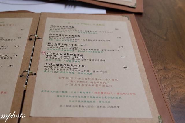 野豬慢食 難吃 菜單