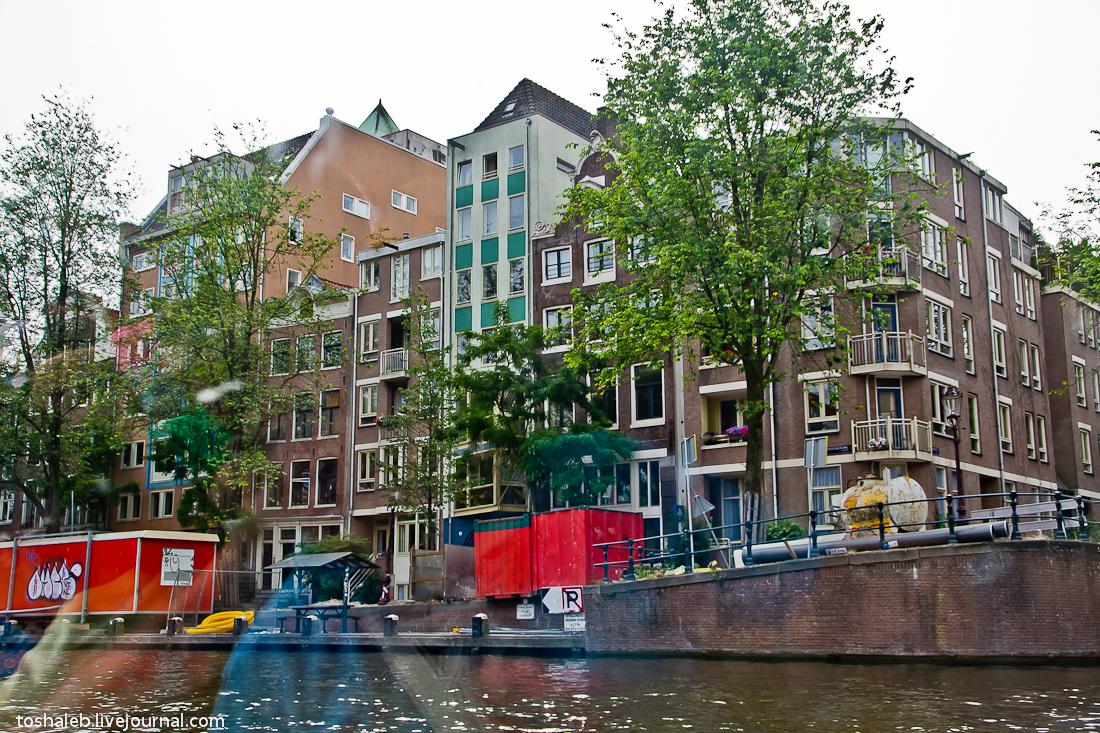 Amsterdam_2-33