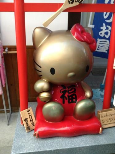 Hello Kitty Lucky Cat