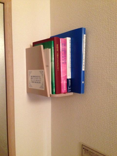 Bibles In Hotel Rooms Australia