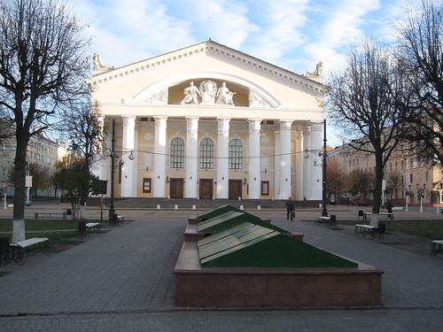 Драматичний театр