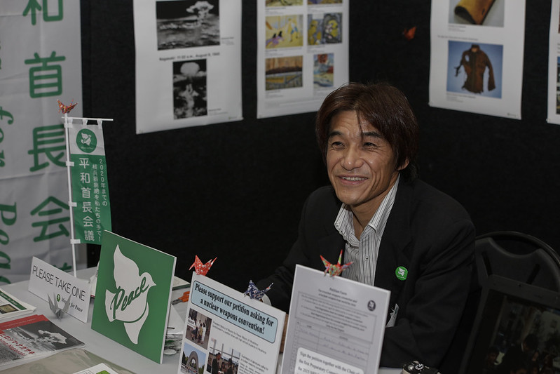 Humanitarian Village ,Mayors of Peace