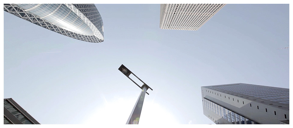 Nishi-Shinjuku Skyscrapers, Tokyo - Japan
